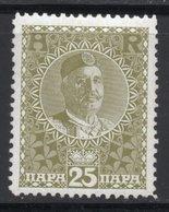 Royaume MONTENEGRO AVIS DE RECEPTION 1913 N° 6* - Montenegro