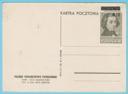 J.M.26 - Pologne - Entier Postal - N° 53 - F. Chopin - Compositeur - Musique