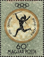 USED  STAMPS Hungary - Olympic Games - Rome, Italy -1960 - Hungary