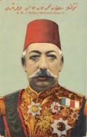 10707 - Turquie - S.M J. Sultan Mehmed Khan V - Cartes Postales