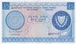 Cyprus 5 Pounds 1975 - Cyprus