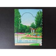 Timbre N° 3674 Neuf ** - Parc Floral De Paris - France