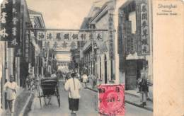10735 - Chine - Shangai - Chinese Business Street - Défaut - Chine