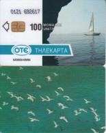GREECE - Birds, CN : 0121(thin), 09/94, Used - Greece