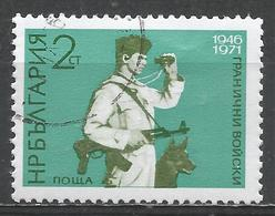 Bulgaria 1971, Scott #1962 (U) Frontier Guard And German Shepherd ** - Bulgarie