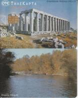 GREECE - Temple Of Apollo(5th Century B.C.), Alfeios River(1900 GRD/5.58 Euro), 07/01, Used - Greece