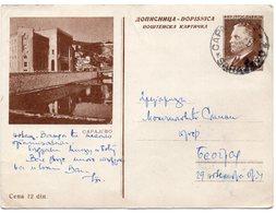1953 Sarajevo Most Bridge Miljacka Bosna Bosnia Yugoslavia Dopisnica Koriscena Used Postcard Tito - Bosnia And Herzegovina