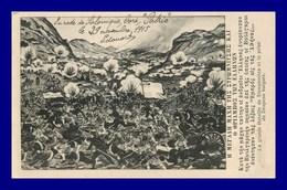 La Grande Bataille De Stroumnitza Et La Prise Du Drapeau Bulgare - Bulgaria