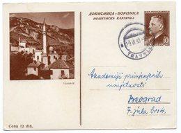1953 Travnik Dzamija Mosque Bosna Bosnia Yugoslavia Dopisnica Koriscena Used Postcard Tito - Bosnia And Herzegovina