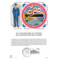 Encart Sur Papier Glacé - 30e Anniversaire Du Conseil De Coopération Douanière - 22/09/1983 Bordeaux - Documents De La Poste