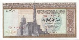 Egipto - Egypt 1 Pound 1971 Pk 44 A.2 Ref 624-2 - Egipto