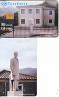 GREECE - Public Library Of Andritsaina/Arcadia(1900 GRD/5.58 Euro), 07/01, Used - Greece