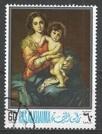 Ras Al Khaima. #G (U) Painting, Mother And Child * - Ras Al-Khaima