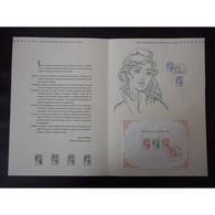 Document Officiel La Poste - Marianne Et La Jeunesse 2013 - Documents Of Postal Services