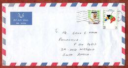 Luftpost, MiF Scheich U.a., Doha Nach Witfield 1999 (70859) - Qatar