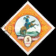 USED  STAMPS Mongolia - Mongolian Sports -1959 - Mongolia