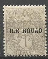 ILE DE ROUAD N° 4 NEUF** LUXE SANS  CHARNIERE  / MNH - Neufs