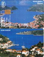GREECE - Vathi-Kioni/Ithaki Island(1900 GRD/5.58 Euro), 06/01, Used - Greece