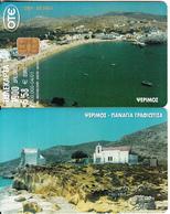 GREECE - Pserimos Island(1900 GRD/5.58 Euro), 04/01, Used - Greece