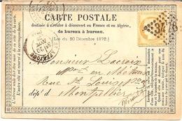 1H3  ---  12   ST AFFRIQUE     GC Type 17  15c Cérès  Carte Précurseur - Marcophilie (Lettres)