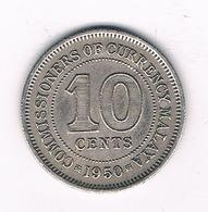 10 CENTS 1950 MALEISIE /2315/ - Malaysie