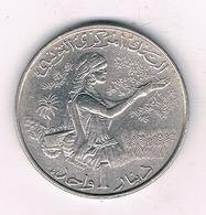 1 DINAR 1983 TUNESIE /2316/ - Tunisie