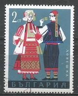 Bulgaria 1968, Scott #11715 (U) Regional Costumes, Lovech * - Bulgarie