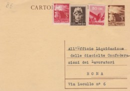 INTERO POSTALE FINE ANNI 40 NON TIMBRATO 0,80+1,2+3+3 L. (EX107 - 6. 1946-.. Repubblica