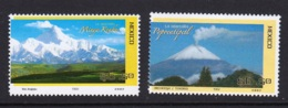 3.- MEXICO 2007 JOINT ISSUE WITH JAPAN MOUNTAINS - Geología