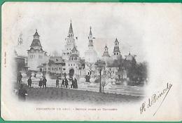 ! - France - Exposition De 1900 - Section Russe Au Trocadéro  Envoi Vers Paris - Cachet Du ..-..-1900 - Expositions