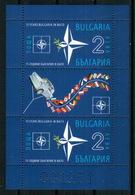 BULGARIA 2019 HISTORY 15 Years Of Bulgaria In NATO - Fine Sheet MNH - Nuovi