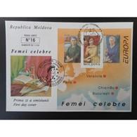 Timbre Moldovie - FDC Europa - Tirage Limité - Moldavie