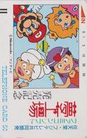 TC Ancienne Japon / 110-24172 - NINTENDO SUPER MARIO - MANGA Jeu Video Game Japan Front Bar Phonecard - 11072 - Comics