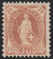 Schweiz, 1906, 68E**,Mi60YD Stehende Helvetia,Kontrollzeichen Stark Verschoben Siehe Scan! - 1882-1906 Armoiries, Helvetia Debout & UPU