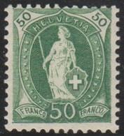Schweiz, 1907, 98A**,Stehende Helvetia, Siehe Scan! - 1882-1906 Armoiries, Helvetia Debout & UPU