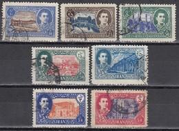 IRAN 1949 - MiNr: 795 - 810   Lot 7x   Used - Iran