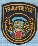 ARMENIA / Patch Abzeichen Parche Ecusson / Internal Troops. Police. - Blazoenen (textiel)