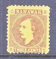 SARAWAK  2 C  * VARIETY  DOT AFTER C - Sarawak (...-1963)
