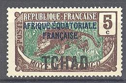 Tchad: Yvert N° 22b** - Chad (1922-1936)