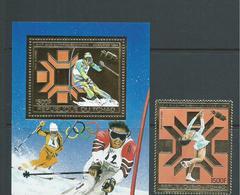 Chad Tchad 1984 Winter Olympic Games Gold Embossed Ski Miniature Sheet & Figure Skating Single MNH - Chad (1960-...)