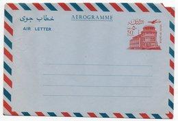 QATAR - AEROGRAMME/ AIR LETTER 50 DIRHAMS - Qatar