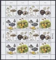 Serbia 2019 Flowers - Mushrooms - Champignons, Sheet, MNH (**) - Serbie