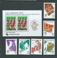 South Korea 1986 Seoul Olympics March Group Of 6 Surtax Singles & Miniature Sheet MNH - Korea, South