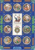1984 Lesotho Bible Ten Commandments Complete Miniature Sheet Of 10 + 2 Labels MNH - Lesotho (1966-...)