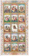 1985 Lesotho Bible Easter Complete Miniature Sheet Of 14 + 2 Labels MNH - Lesotho (1966-...)