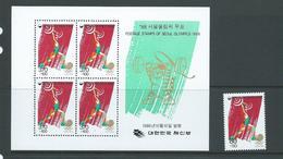 South Korea 1986 Seoul Olympics Weightlifting Miniature Sheet Of 4 & Surtax Single MNH - Korea, South