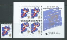 South Korea 1986 Seoul Olympics Handball Miniature Sheet Of 4 & Surtax Single MNH - Korea, South