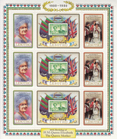 1980 Lesotho Queen Mother Royalty  Complete Miniature Sheet Of 3 Sets MNH - Lesotho (1966-...)