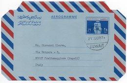 KUWAIT - AEROGRAMME/ AIR LETTER 25 FILS - Kuwait