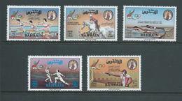 Bahrain 1984 Los Angeles Olympic Games Set Of 5 MNH - Bahrain (1965-...)